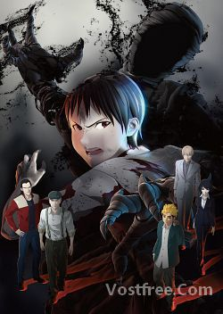 Ajin Saison 01 FRENCH