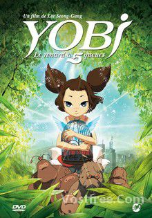 Yobi, le Renard à 5 Queues FRENCH