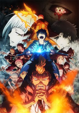 Blue Exorcist - Kyoto Saga FRENCH