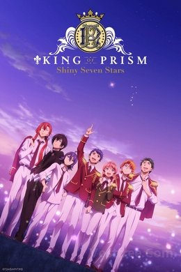 King of Prism - Shiny Seven Stars VOSTFR