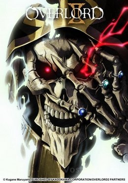 OverLord Saison 2 FRENCH
