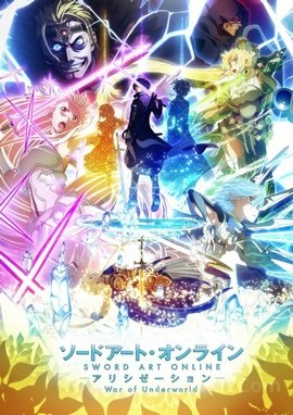 Sword Art Online : Alicization - War of Underworld Part 2 VOSTFR